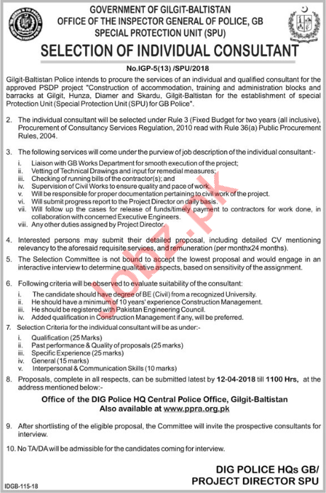 Special Protection Unit SPU Gilgit Baltistan Jobs 2018