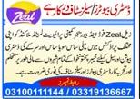 Distributors and Sales Staff Job in Zeal Food and Beverage