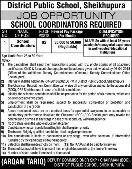 District Public School DPS Sheikhpura Jobs