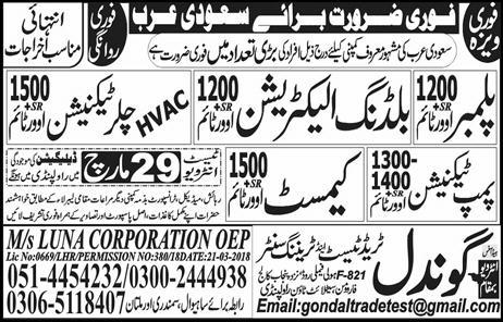 Plumbers, Building Electricians, HVAC Technicians Wanted