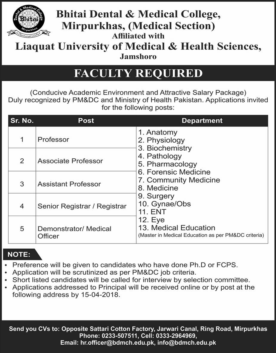 Bhitai Dental & Medical College Mirpurkhas Teaching Jobs 2018 Jobs ...