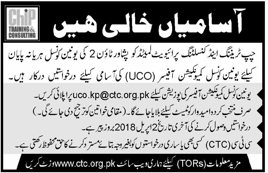 CHIP Training & Consulting Pvt Ltd Jobs Open
