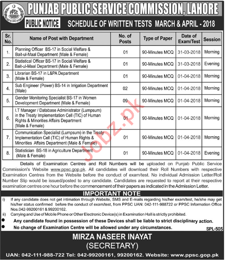PPSC Schedule of Written Test March & April 2018