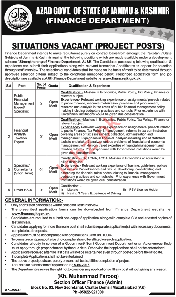 AJK Finance Department Jobs 2018 Consultant & Analyst