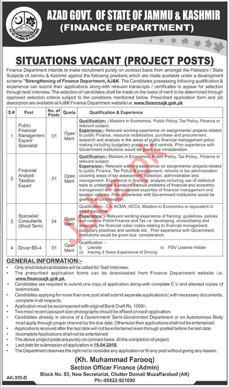 Finance Department Muzaffarabad Jobs 2018