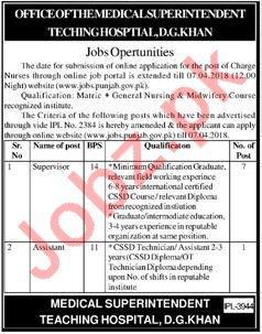 DHQ Hospital DG Khan Jobs 2018 for Supervisor & Assistant