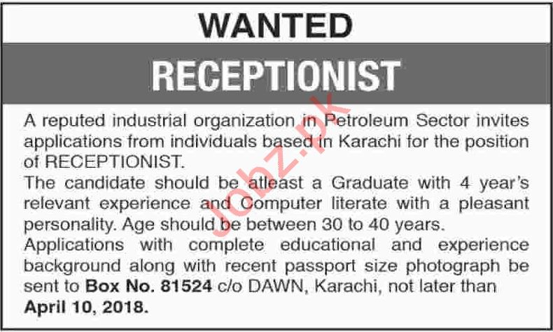 Receptionist Wanted for Industrial Organization