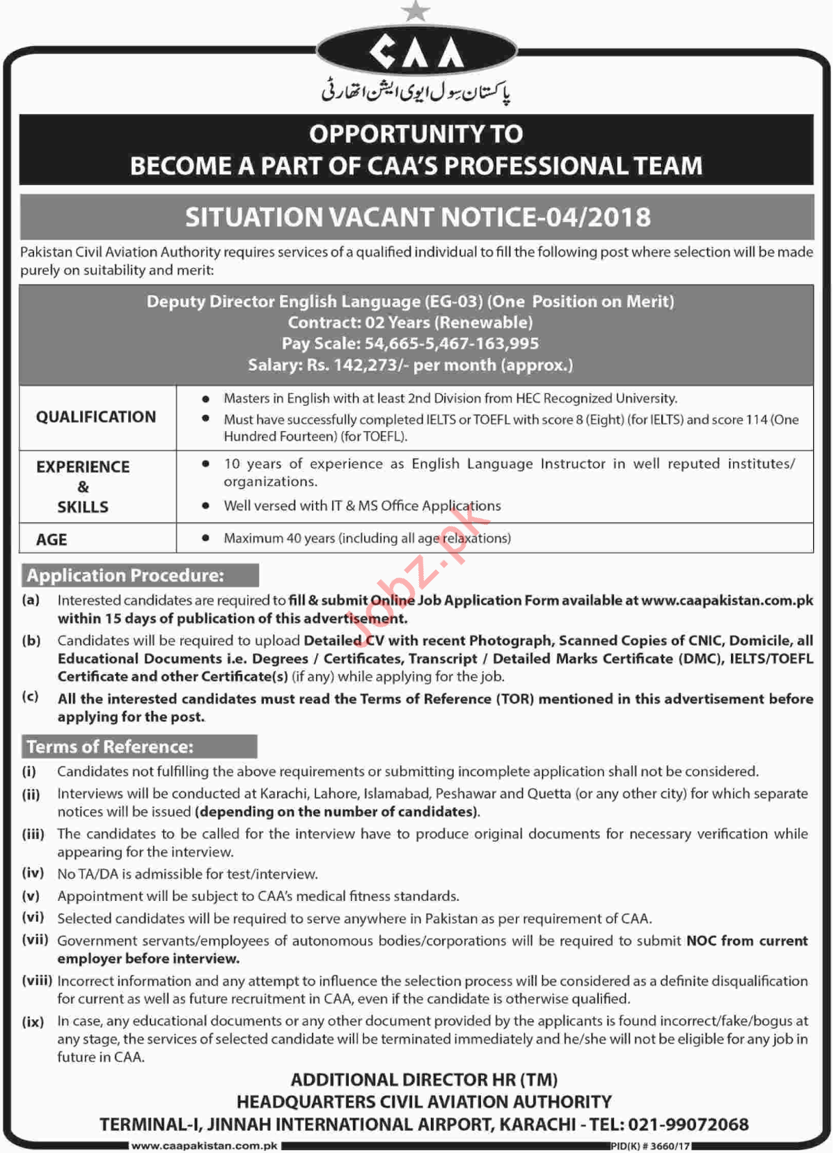 Civil Aviation Authority CAA Job Opportunities