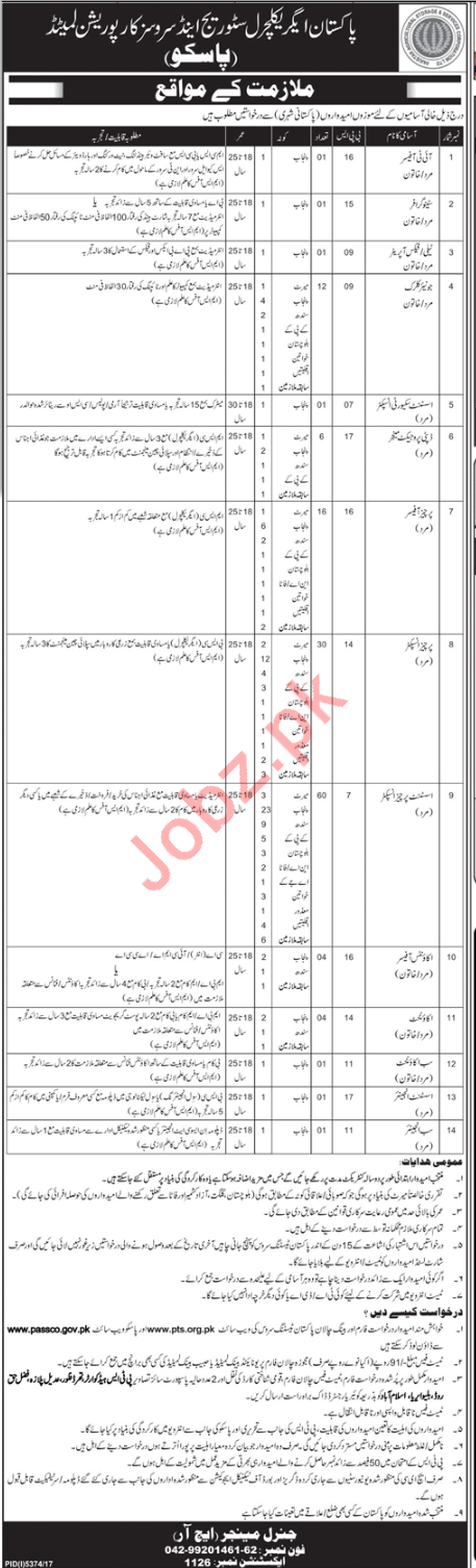 PASSCO Jobs 2018 IT Officer & Stenographer