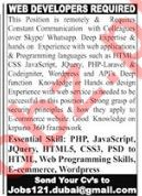 Web Developers Required
