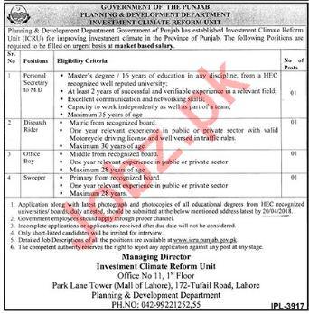Planning & Development Department PDD Jobs