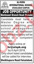 Al Huda International School Faisalabad Jobs 2018 Teachers