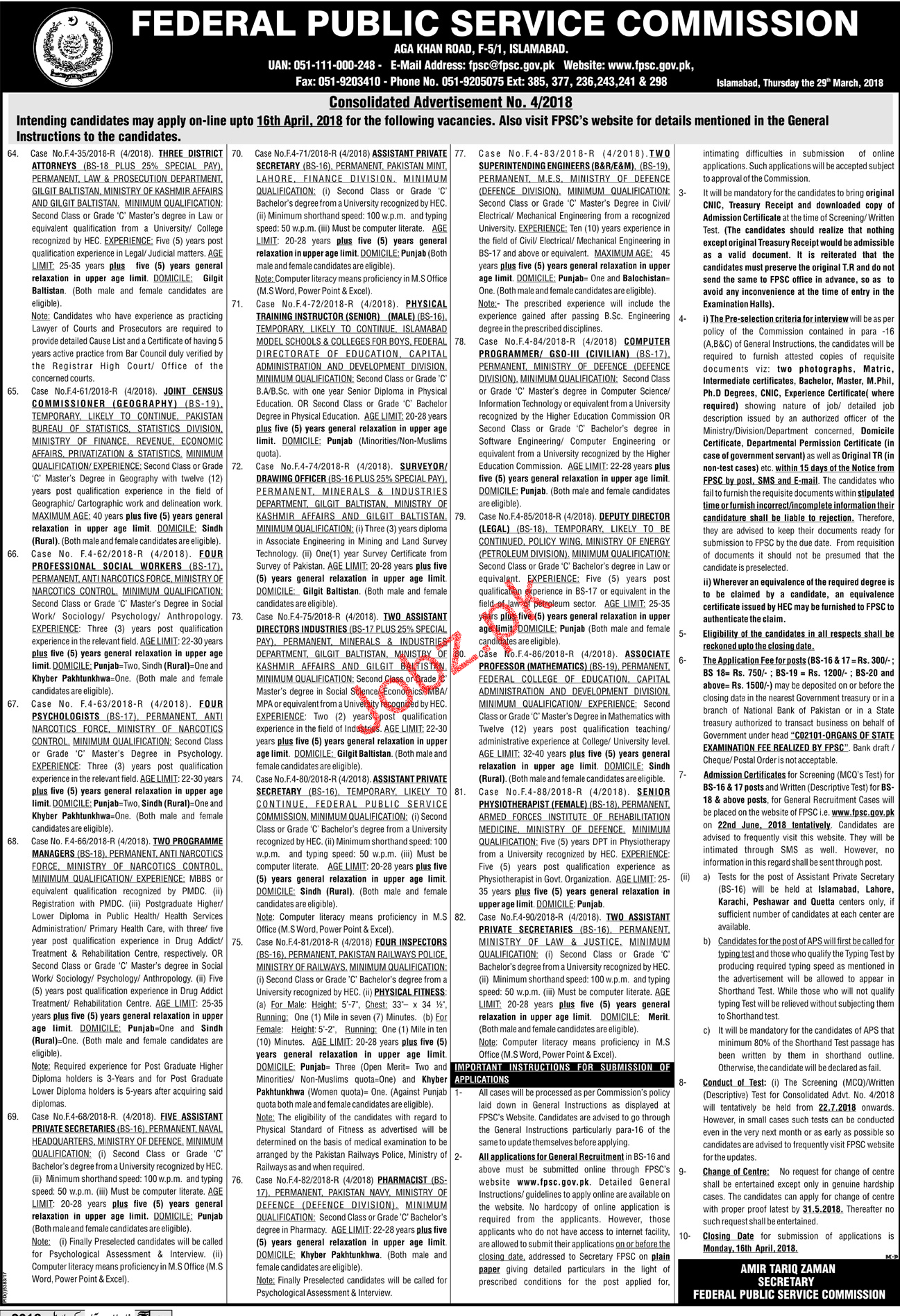 Federal Public Service Commission FPSC Jobs Open