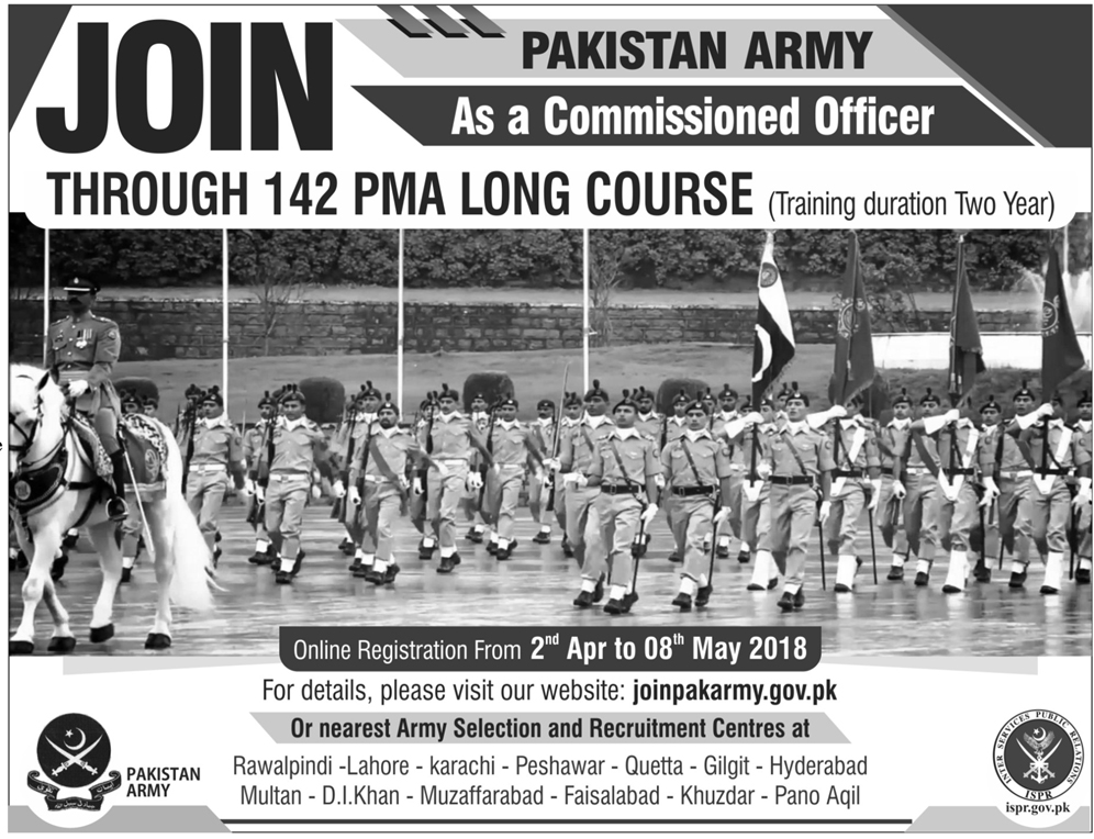 Join Pak Army as Commissioned Officers Through Commission