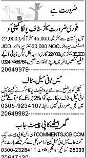 Sales Manager, Sales Officers, Salesmen Job Opportunity