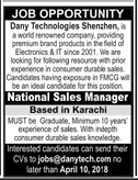 National Sales Manager Job in Dany Technologies