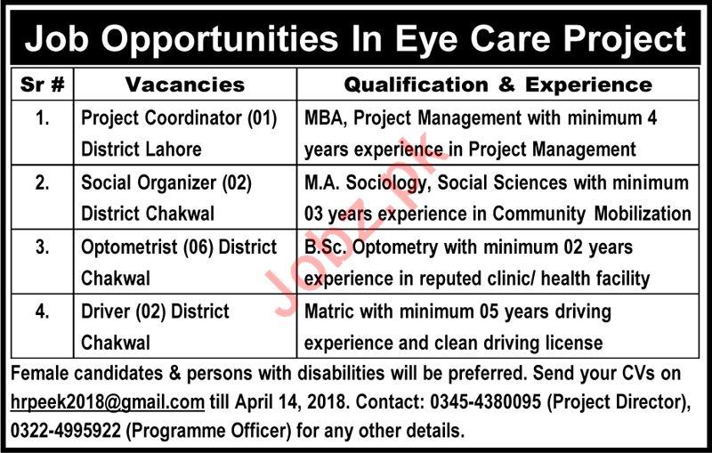 Project Coordinator, Drivers & Optometrist NGO Jobs 2018