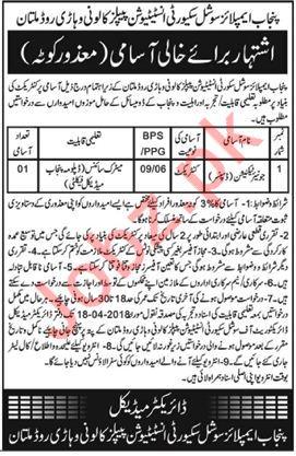 Punjab Employees Social Security PESSI Multan Jobs 2018