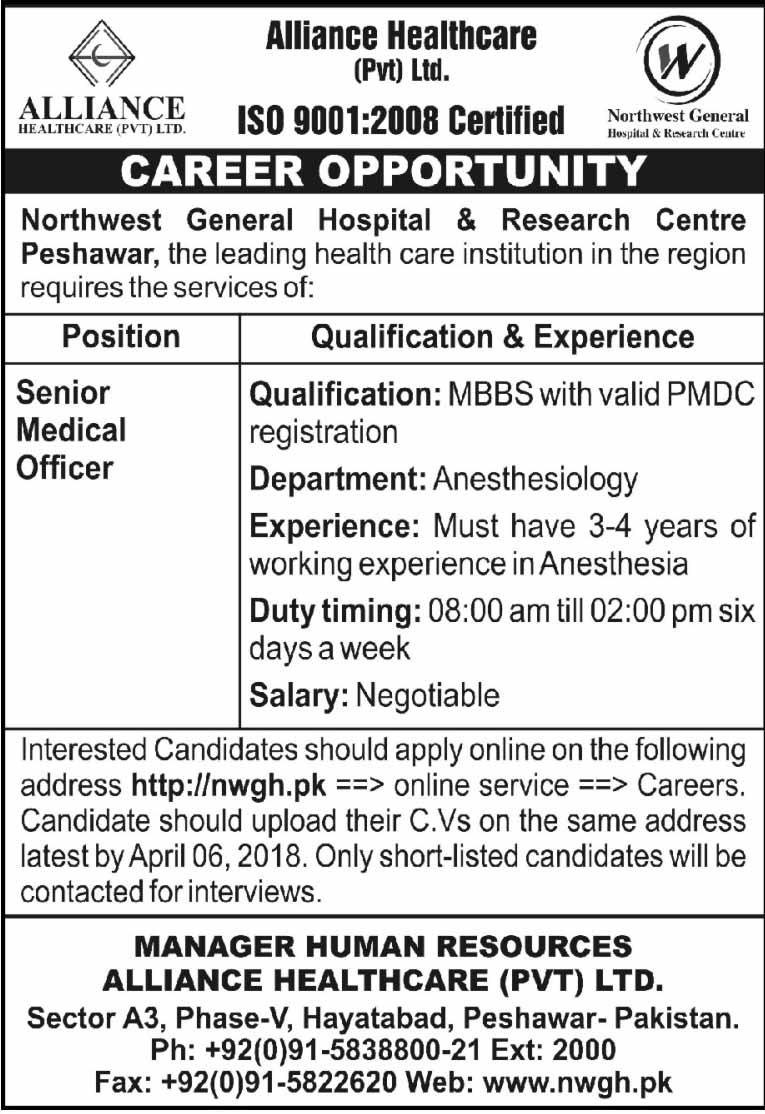 Alliance Health Care Pvt Ltd Jobs