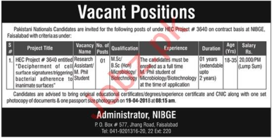 NIBGE Faisalabad Jobs 2018 for Research Assistant