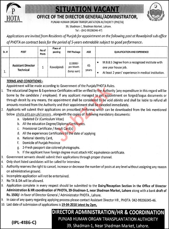PHOTA Job Assistant Director Technical In Rawalpindi