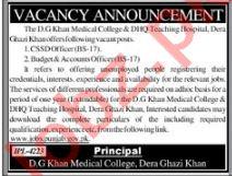 DG Khan Medical College Jobs CSSD Officer, Accountant