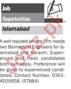 Biomedical Engineers Jobs 2018 in Islamabad