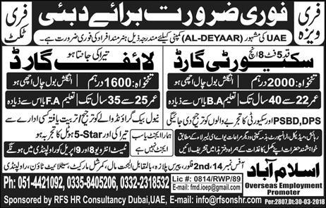 Security Guards Job in Al Deyaar UAE Famous Company