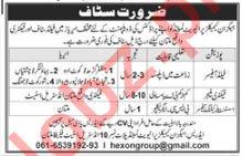 Hexon Group Multan Jobs 2018 Manager & Field Officer