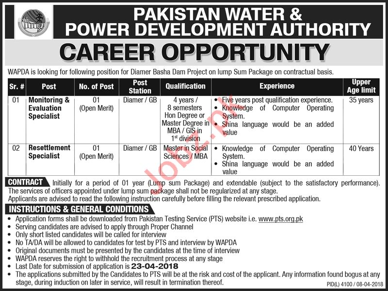 WAPDA Pakistan Water & Development Authority Jobs 2018