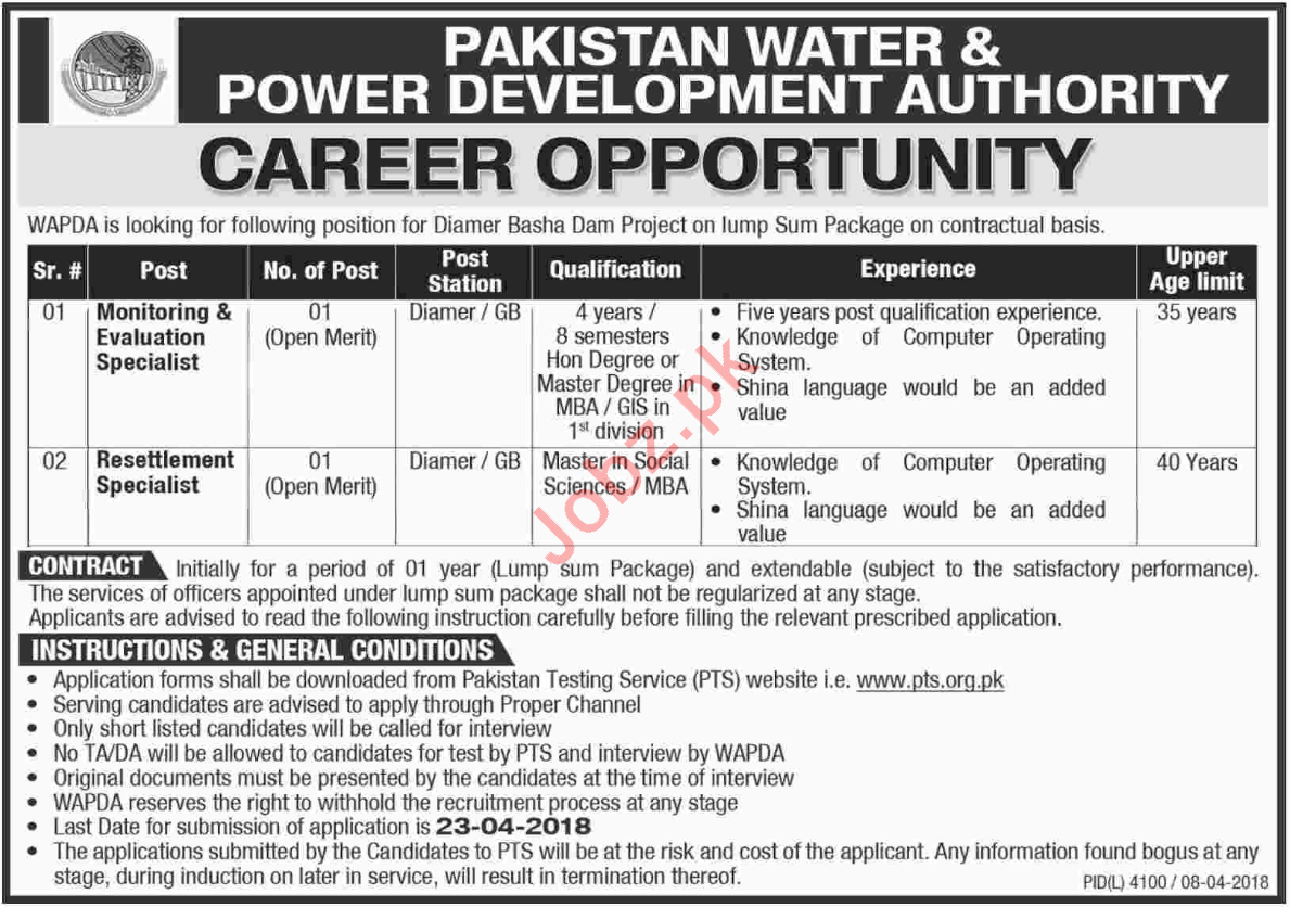Pakistan Water & Power Development Authority WAPDA Jobs