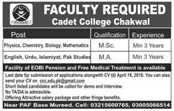 Cadet College Chakwal  Teachers Jobs