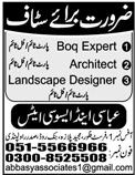 Architects, Landscape Designers Job in Abbasi & Associates