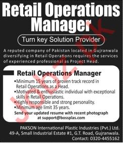 Pakson International Plastic Industries Pvt Ltd Jobs 2019