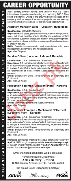 Atlas Laboratory Limited Lahore Jobs 2018 for Managers