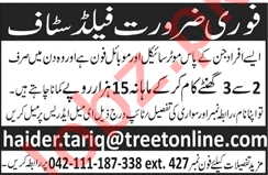 Field Staff Jobs 2018 in Lahore