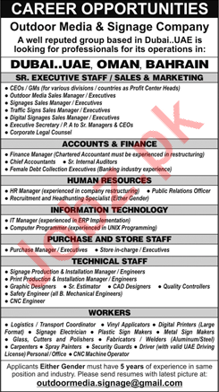 Finance Manager, Accountant & HR Manager Jobs 2018