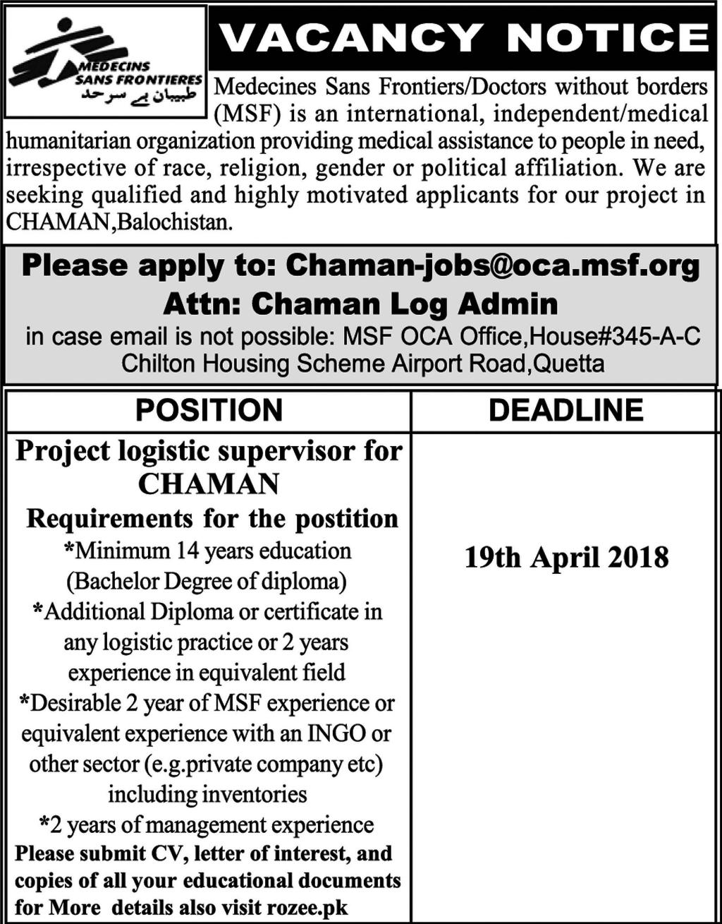 Medecins Sans Frontiers MSF Project Logistics Supervisor Job