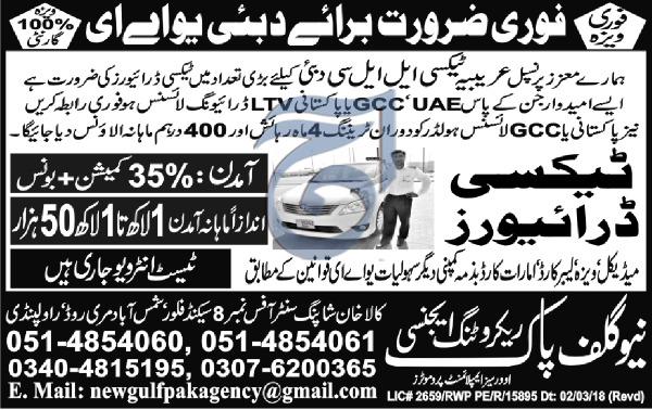 LTV Taxi Drivers Job  in  Arabia Taxi LLC Dubai