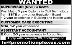 Supervisors Civil, Customer Care Executives Wanted