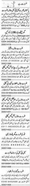 Female Computer Operators, Telephone Operators Wanted