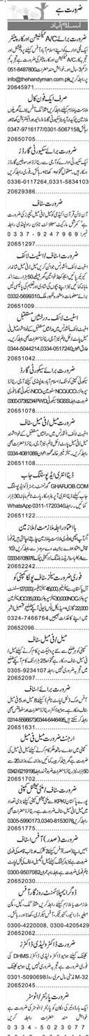 AC Technicians, Carpenters, Telephone Operators Wanted