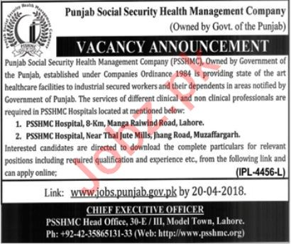 Punjab Social Security Health Management Company PSSHMC Jobs