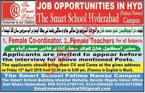 The Smart School Hyderabad Jobs 2018 for Teachers