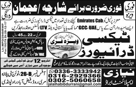 LTV Taxi Drivers Job in Emirates Cab