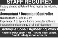 siddique  Sons Engineering Works Accountant Job