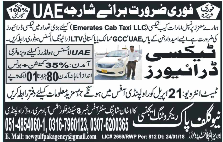 LTV Taxi Drivers Job in Emirates Cab Taxi LLC