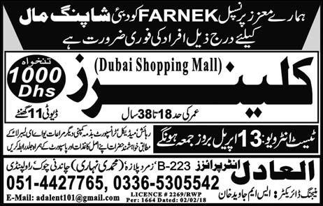 Cleaners Job in FarNEk Dubai Shopping Mall