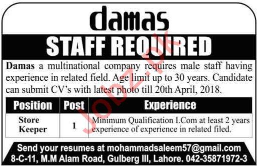 Damas Multinational Company Job 2018 Store Keeper 2019 Job
