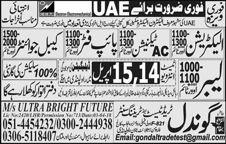 AC Technicians, Electricians, Pipe Fitters Job Opportunity